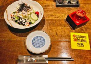 thai_bangkok_hachikin_salad