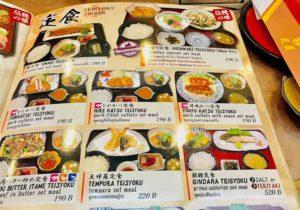 thai_bangkok_hanaya_menu