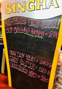 thai_bangkok_inakappe_menu
