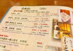 thai_bangkok_uminoya_menu