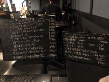 tokyo_asagaya_miwamiya_menu2_f