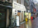 tokyo_asakusa_aroi_gaikan