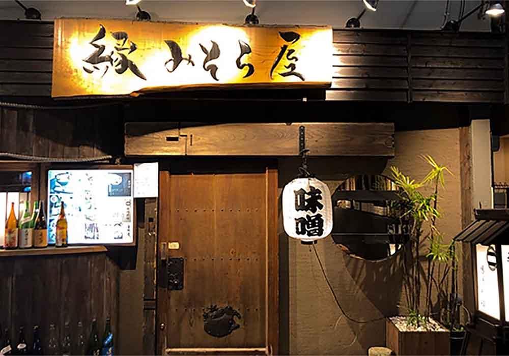 tokyo_asakusa_enishi-misoraya_gaikan