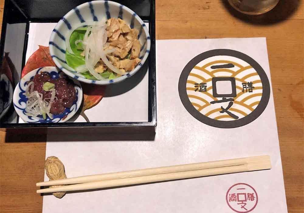 tokyo_asakusa_ichimon_otoshi