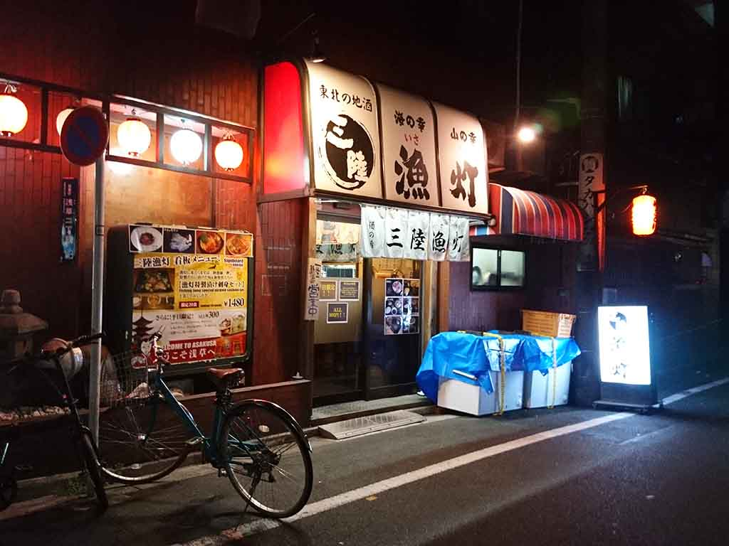tokyo_asakusa_isaribi_gaikan
