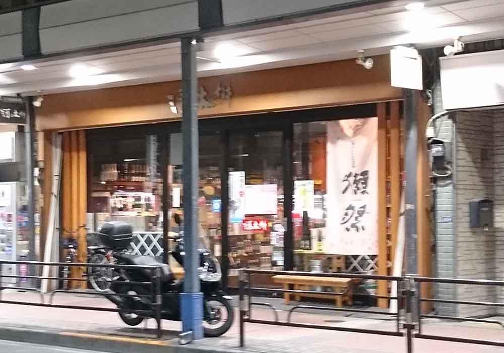 tokyo_asakusa_sakenodaimasu-honten_gaikan