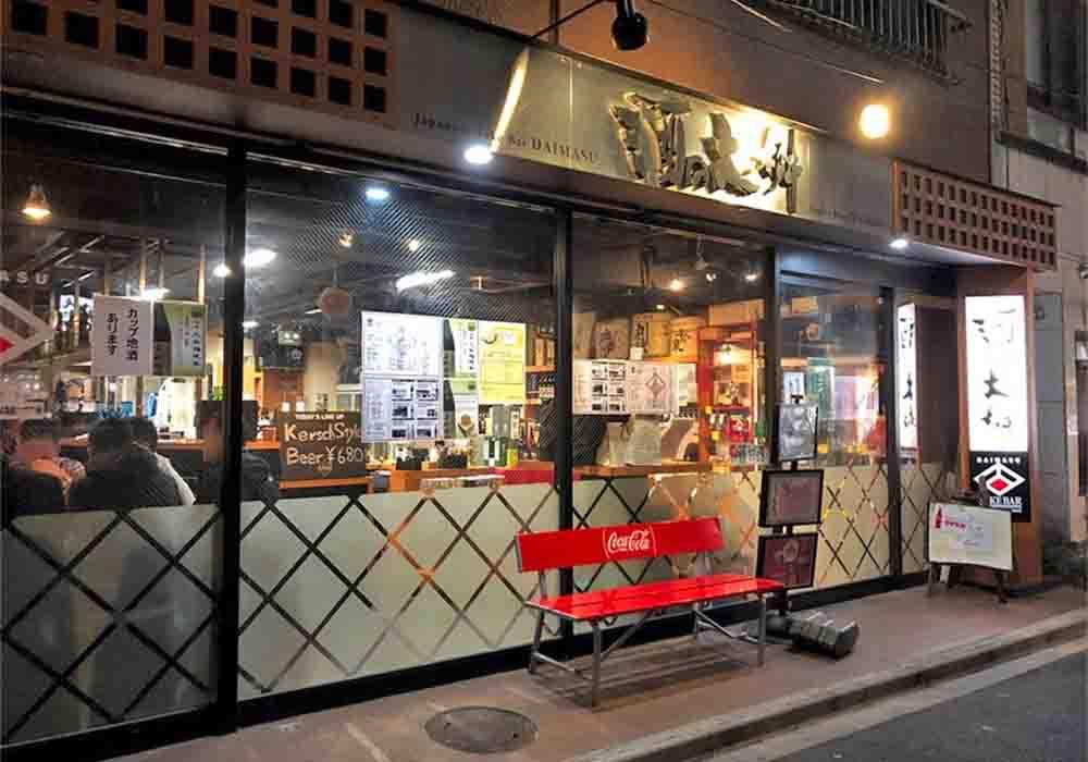 tokyo_asakusa_sakenodaimasu_gaikan