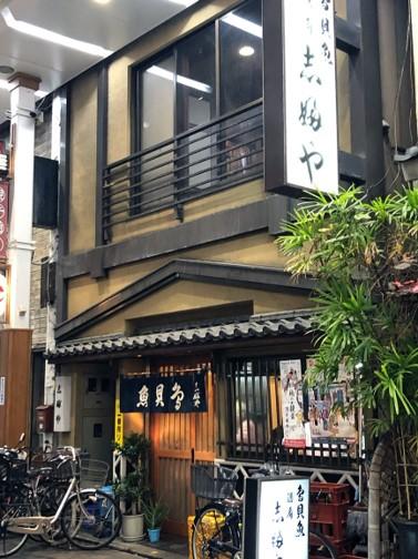 tokyo_asakusa_shibuya_gaikan