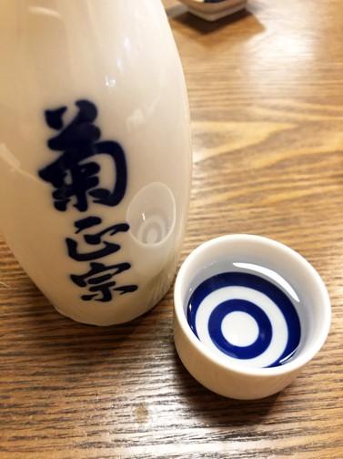 tokyo_asakusa_shibuya_kikumasamune