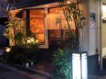 tokyo_hacchobori_yuzu_gaikan