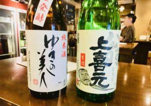 tokyo_meguro_gakugeidaigakumae_kei_jokigen-yukinobijin