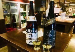 tokyo_meguro_gakugeidaigakumae_kei_kikuhime-shinomine