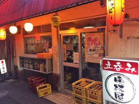 tokyo_oimachi_banpaiya_gaikan