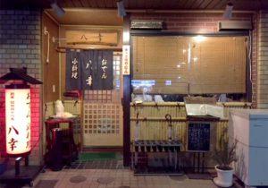 tokyo_oimachi_hachiko_gaikan