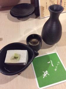 tokyo_oimachi_hachiko_gomatofu