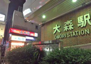 tokyo_omori_nonbe_gaikan