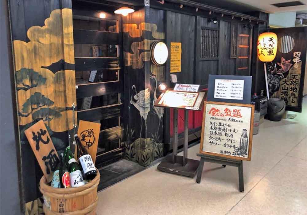 tokyo_seijogakuenmae_miyagawa_gaikan