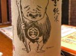 tokyo_seijogakuenmae_miyagawa_konaki-junmai