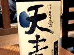 tokyo_seijogakuenmae_miyagawa_tensei