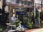 tokyo_shimotakaido_suzukiya_gaikan