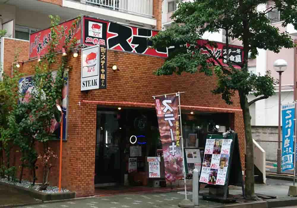 tokyo_toyocho_kamaro_gaikan