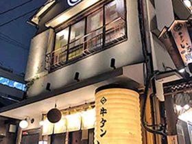 tokyo_yoyogi_iroha_gaikan