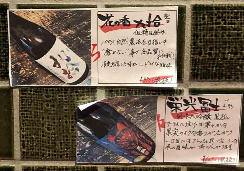 tokyo_yoyogi_iroha_menu2