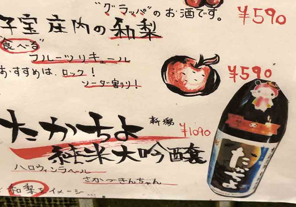 tokyo_yoyogi_iroha_pop