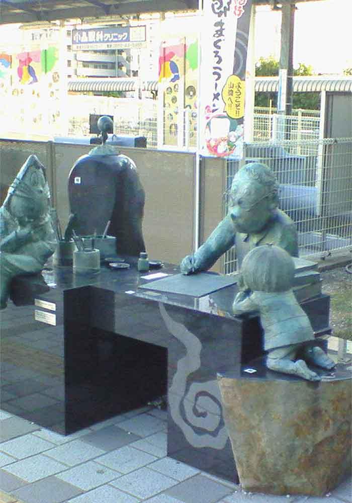 tottori_sakaiminato_mizukiroad_mizuki-shigeru