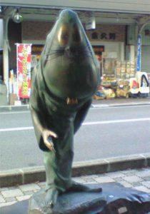 tottori_sakaiminato_mizukiroad_nezumiotoko