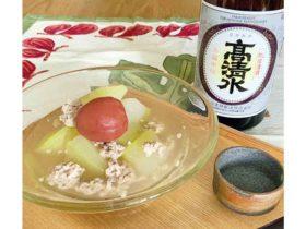 tougan-sawayakani_takashimizu