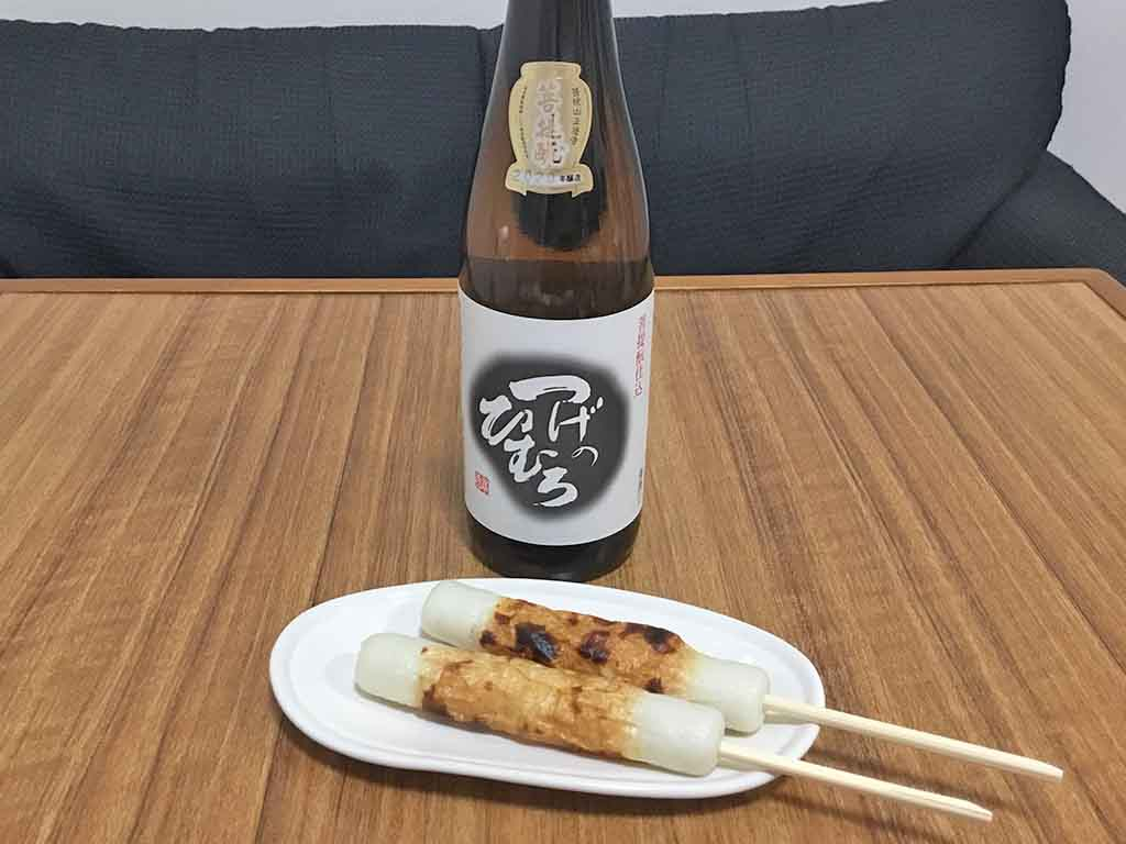 tsugenohimuro_junmai_bodaimoto_kamaboko