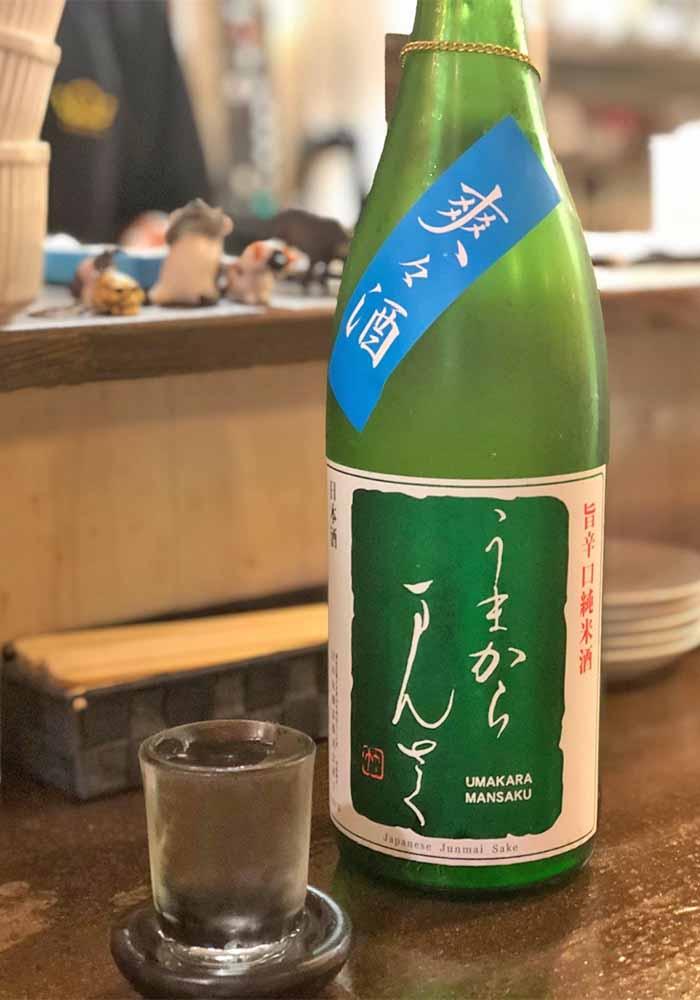 umakara-mansaku-sososhu
