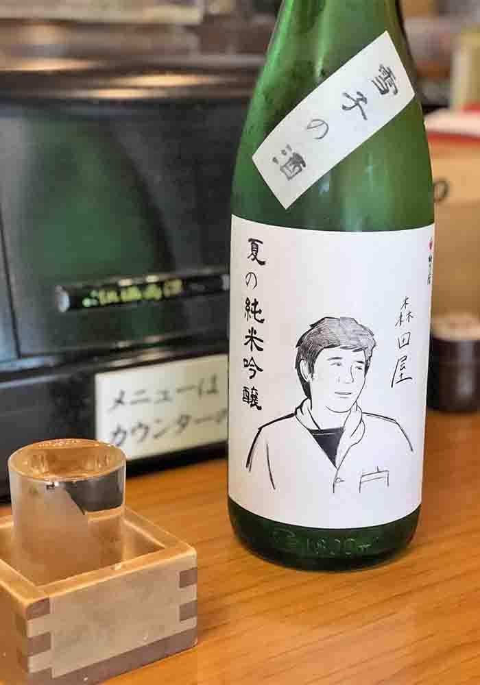 umenoyado_yukikonosake