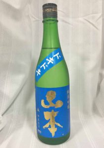 yamamoto-dokidoki
